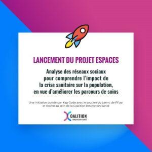 Lancement du projet ESPACES