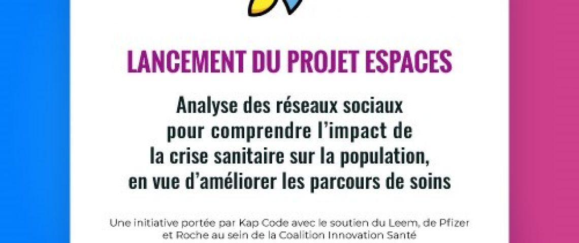 Kap Code - Lancement du projet ESPACES
